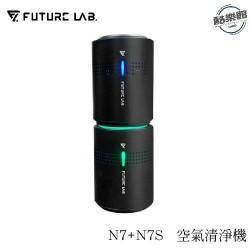 【未來實驗室】 N7+N7S 空氣清淨