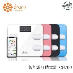 【iNO】智能藍牙體重計/體重機 CB760