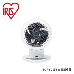 IRIS OHYAMA  PCF-SC15T  空氣循環扇