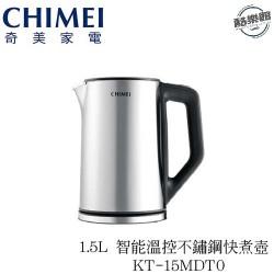 【奇美CHIMEI】1.5L 智能溫控不鏽鋼快煮壺 KT-15MDT0