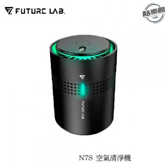 【未來實驗室】 N7S 空氣清淨機
