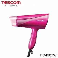 TESCOM TID450TW大風量負離子吹風機