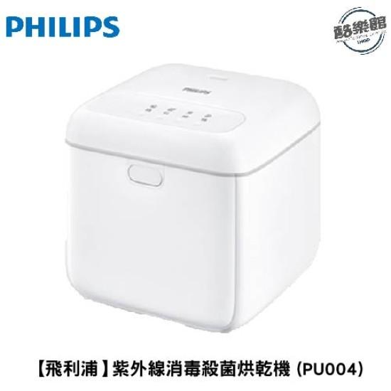 【未來實驗室】 AIRFRYER 渦輪氣炸鍋